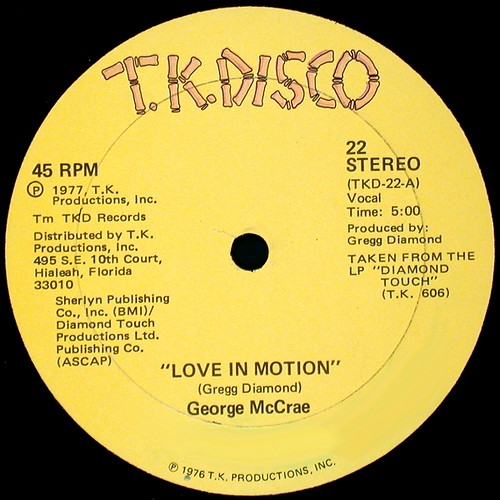 gmccrae-loveinmotion12