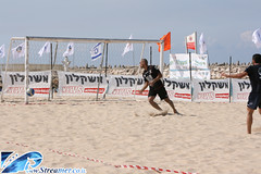 IMG_1810 (Streamer -  ) Tags: ocean sea people men beach sport festival pull gold cycling football women  competition running rope medal course yam winner junior trophy volleyball athletes streamer    matkot                tzalam         eventswimming