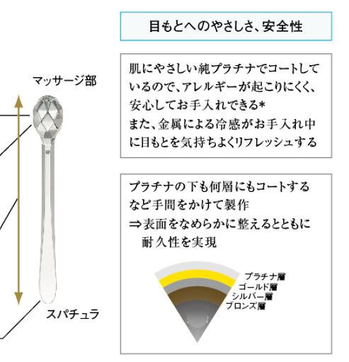 httprelease.nikkei.co.jpattach_file0292464_02.pdf - Windows Internet Explorer 21.10.2011 220512
