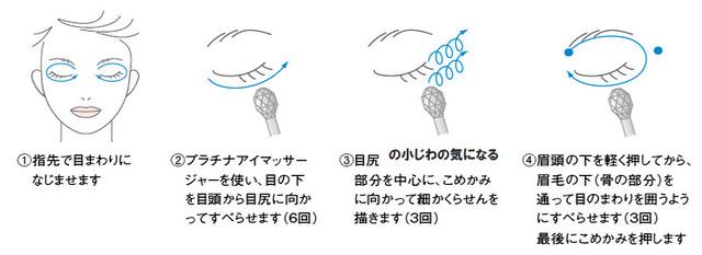 httprelease.nikkei.co.jpattach_file0292464_02.pdf - Windows Internet Explorer 21.10.2011 220556