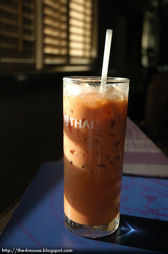 Yellow Orchid -  Thai Iced Milk Tea