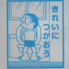 トイレイラスト in 藤子・F・不二雄ミュージアム 2
