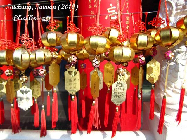 Wen Wu Temple 03