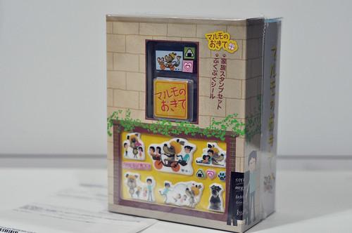 マルモのおきて DVD-BOX