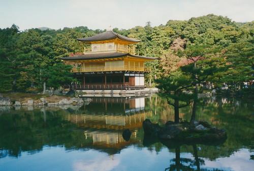 Japan flickr photo