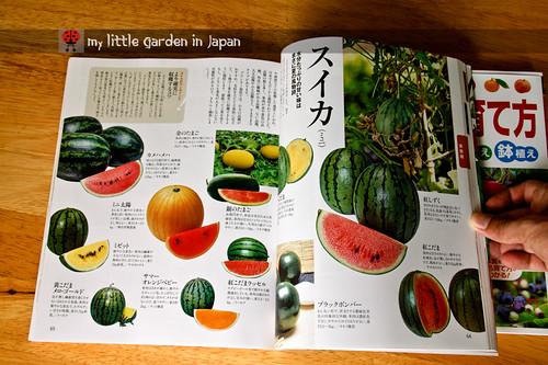 Garden-books-2
