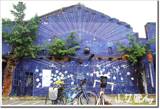單車環島第四天 (17) 台南市海安路藝術街藍晒圖