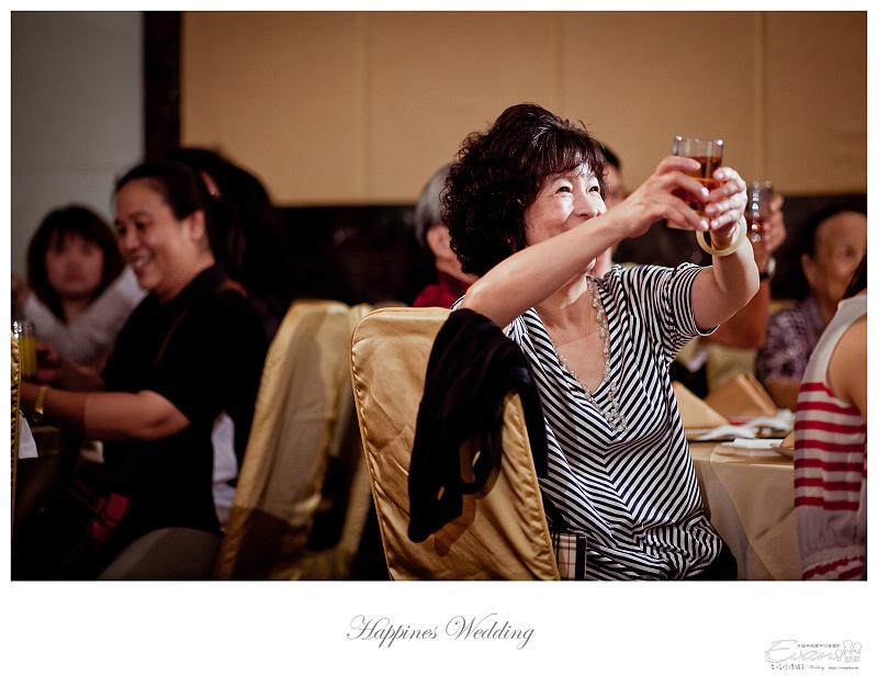 「Evan幸福婚禮」亞倫&昶明 喜宴_040