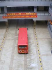Luo Si Wan