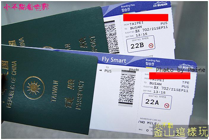 釜山航空06.jpg
