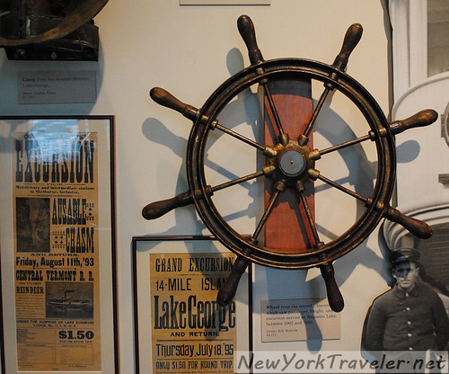 8 Sailing Wheel