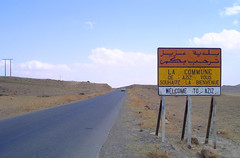 sebt aziz 2 (habib kaki 2) Tags: el ksar aziz   boukhari mda   algerie bouaiche