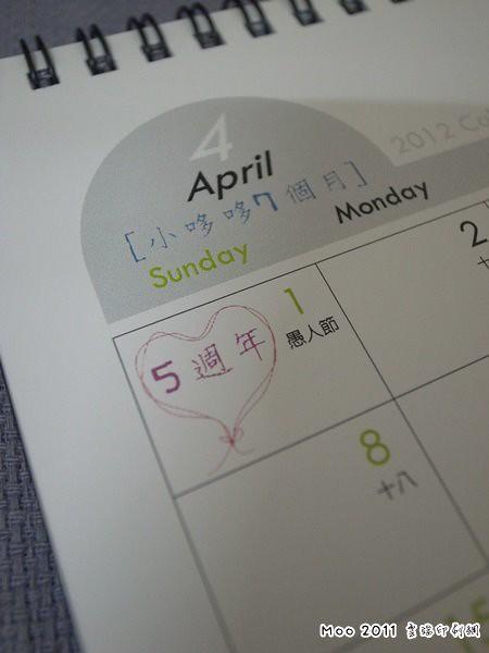 雲端印刷網-2012年4月