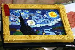 2011 TN State Fair: Starry Night