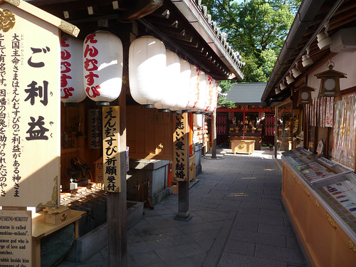 Kyoto-204.jpg