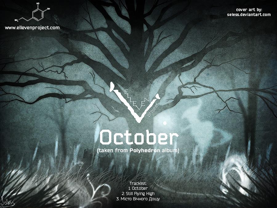 October single cover art