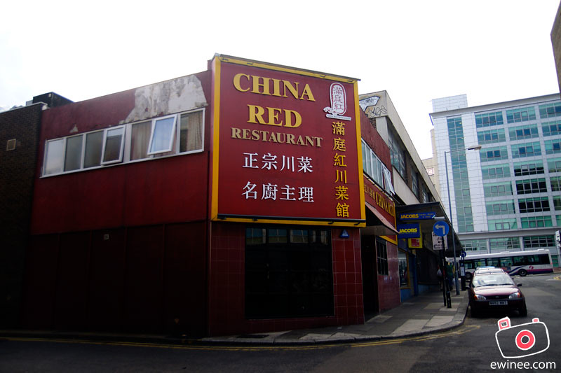 SHEFFIELD-CHINA-RED-RESTAURANT-5