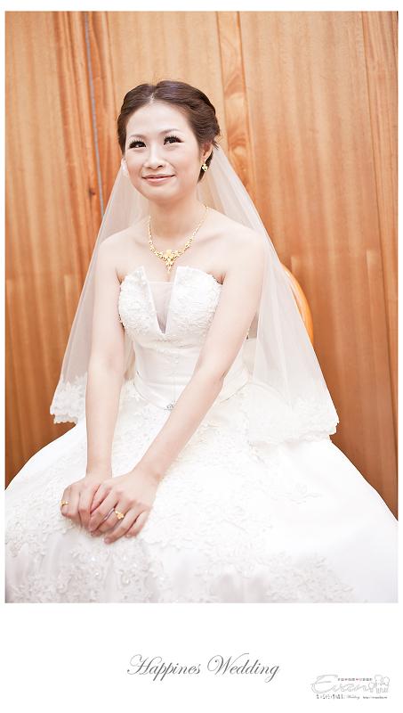 [婚禮記錄]致仲秀騏結婚紀錄_095