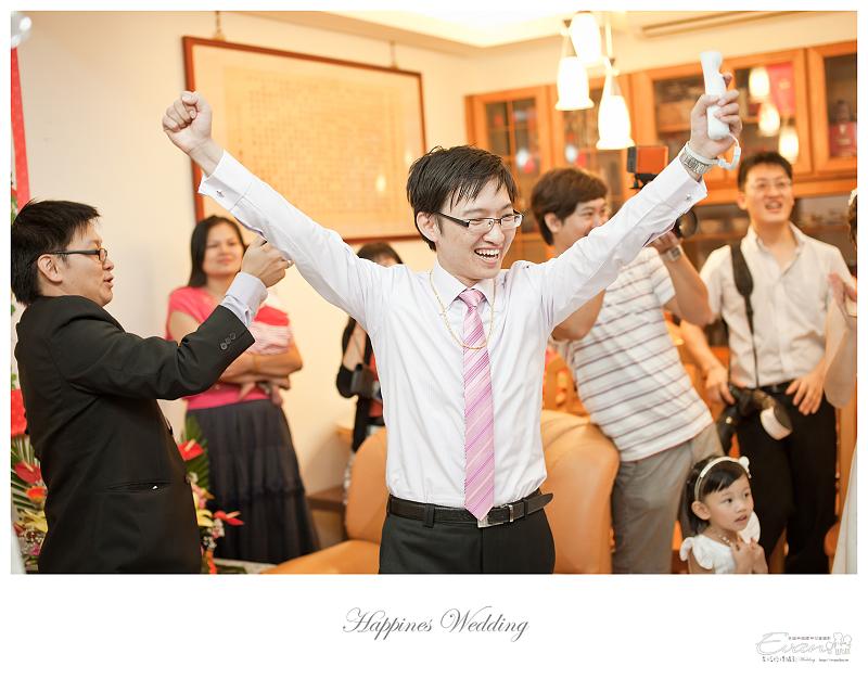 [婚禮記錄]致仲秀騏結婚紀錄_073