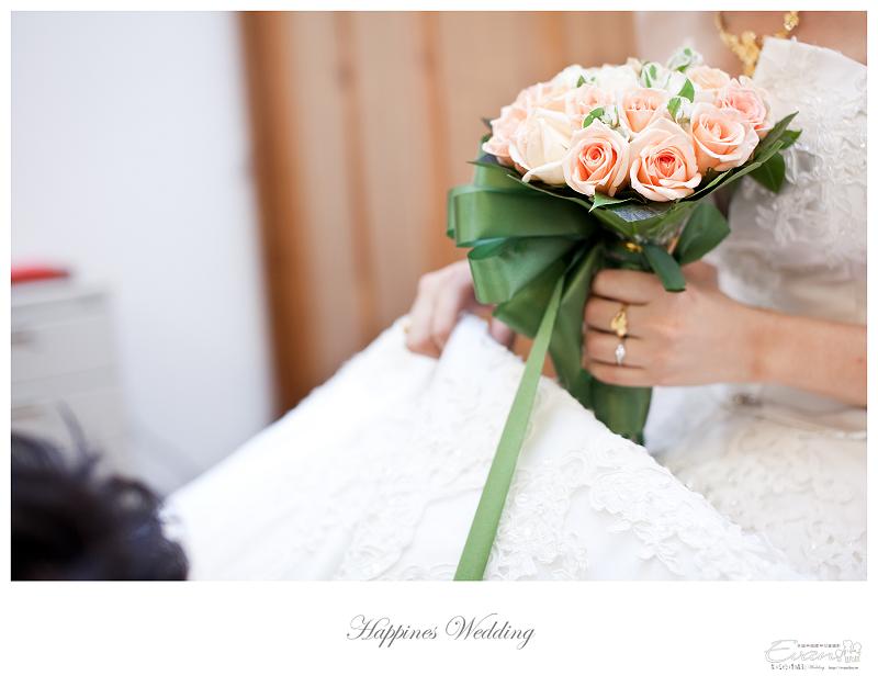 [婚禮記錄]致仲秀騏結婚紀錄_105