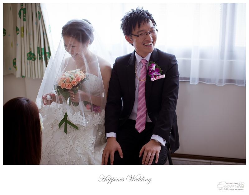 [婚禮記錄]致仲秀騏結婚紀錄_146
