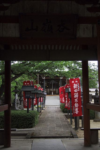 110503_150528_太田_明王院