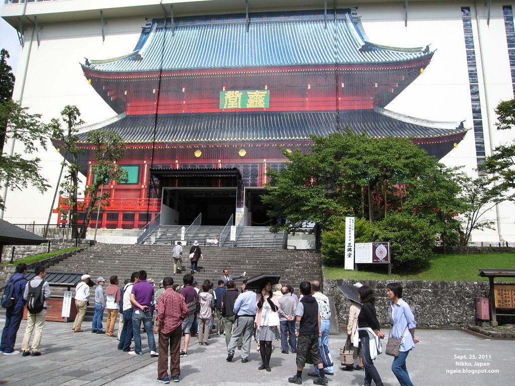 Rinnoji Temple (輪王寺)