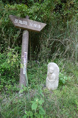 Hozukyo Trail