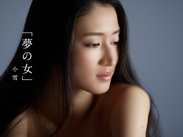 koyuki4