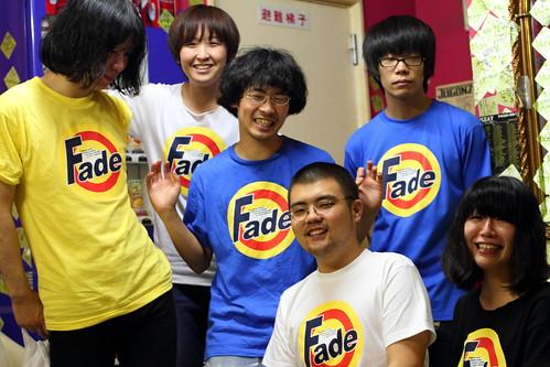 うみのて / Oct.12 2011 @Motin