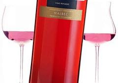 Nuevos rosados para beber en las noches de primavera