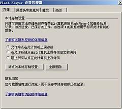 解决用hosts造成youku30秒黑字广告的方法