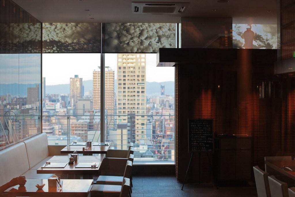 View of Osaka