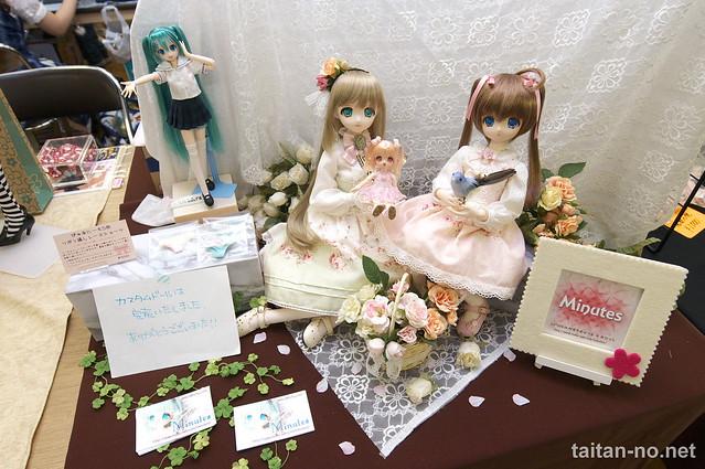 DollShow32-DSC_7485