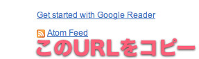 Google Reader - Kumi's shared items