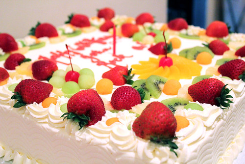 Chinese fruit cake