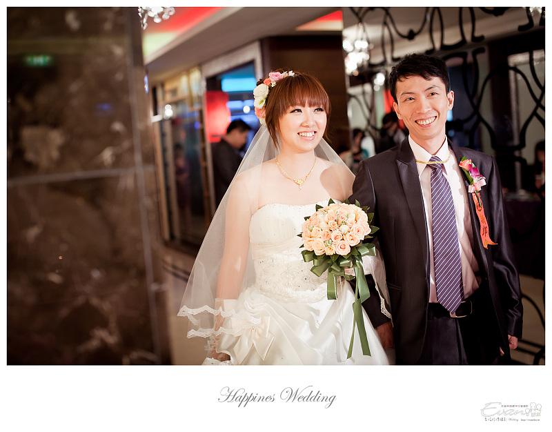 「Evan幸福婚禮」亞倫&昶明 喜宴_027