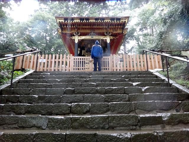 Zuigan-ji