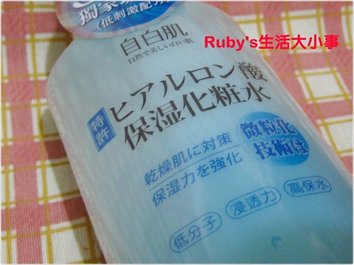 濃密保濕化粧水