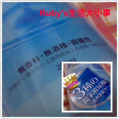 濃密保濕化粧水 (8)