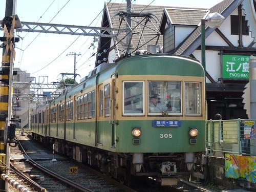 江ノ電305F+1502F@江ノ島