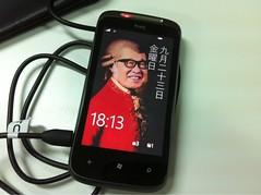 HTC 7 Mozart (Windows Phone 7)