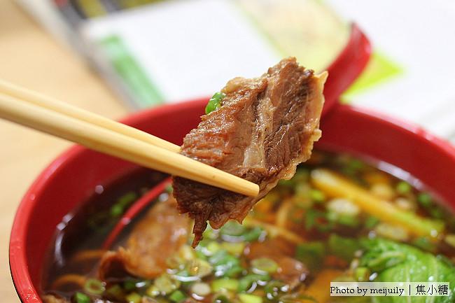 味到小吃牛肉麵07