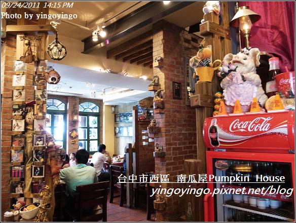 台中市_南瓜屋20110924_R0042341