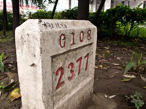 Kilometre marker on G108