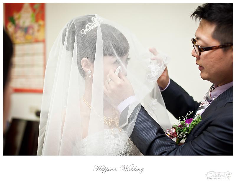 婚攝-絢涵&鈺珊 婚禮記錄攝影_085