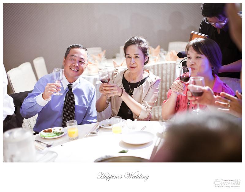 婚攝-絢涵&鈺珊 婚禮記錄攝影_205