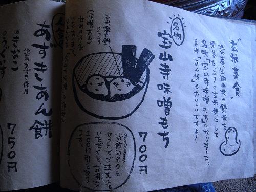 カフェ『ナイヤビンギ』@生駒市-09