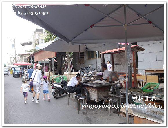 雲林北港_冰20111002_R0042513
