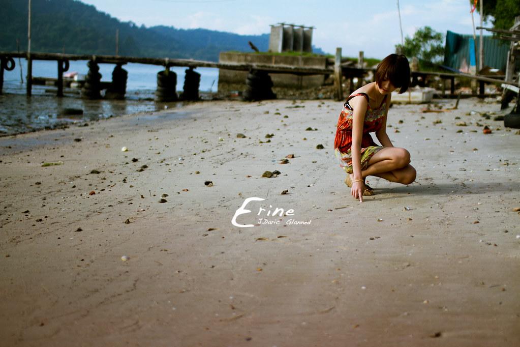 Erine-15